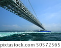 Landscape of Japan Seto Inland Sea National Park Tokushima Prefecture Naruto Dainaruto Bridge 50572565