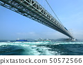 Landscape of Japan Seto Inland Sea National Park Tokushima Prefecture Naruto Dainaruto Bridge 50572566