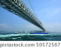 Landscape of Japan Seto Inland Sea National Park Tokushima Prefecture Naruto Dainaruto Bridge 50572567