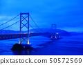 日本瀨戶內海國家公園德島縣火影忍者Dainaruto橋的景觀 50572569