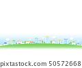 도시 50572668