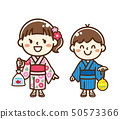 Children's yukata 50573366