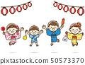 节日小孩 50573370