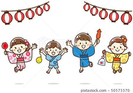 節日小孩 50573370