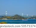 ภูมิประเทศของประเทศญี่ปุ่นอุทยานแห่งชาติเซโตะทะเลในเมืองเอฮิเมะอิมาบาริชิมานามิไกโด 50573374