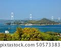 ภูมิประเทศของประเทศญี่ปุ่นอุทยานแห่งชาติเซโตะทะเลในเมืองเอฮิเมะอิมาบาริชิมานามิไกโด 50573383