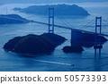 ภูมิประเทศของประเทศญี่ปุ่นอุทยานแห่งชาติเซโตะทะเลในเมืองเอฮิเมะอิมาบาริชิมานามิไกโด 50573393