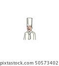 요리사 50573402