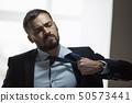 Tired Businessman After Work 50573441