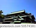 Dogo Onsen Ehime Matsuyama City Main Building 50574381