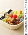 午餐盒 50574433