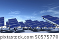 Field of articulated solar panels with blue sky 50575770