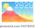 新年賀卡2020年 - 紅富士(滋賀縣新年) 50578455