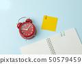 鬧鐘和筆記,便利貼 50579459