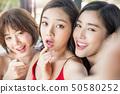 女人聚會自拍照 50580252