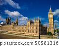 웨스트 민스터 궁전 런던 50581316