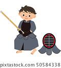 Children doing kendo 50584338