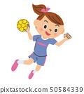 孩子在玩手球 50584339