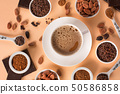Natural cocoa beans and hot chocolate 50586858