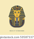 Colorful vector Burial Mask Illustration Egyptian golden pharaohs mask icon flat isolated on 50587337