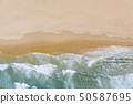 Atlantic ocean sandy beach with turquoise ocean an 50587695