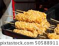 Barbecue on Street food ,Taipei ,Taiwan 50588911