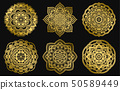 Golden mandalas design. Ethnic round gradient ornament. Hand drawn indian motif. Mehendi meditation 50589449