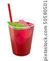 Hibiscus tea 50590501