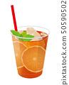 오렌지 티 50590502