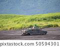 10型坦克 50594301