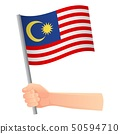 Malaysia flag in hand 50594710