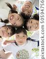เด็ก ๆ มองเข้าไปในวงกลมในสวนสาธารณะ 50594756
