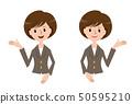 นักธุรกิจหญิง 50595210