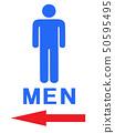 Guide Male Mark Left 50595495