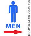 Guide Male Mark Right 50595496