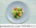 로마네스코 샐러드 50596111