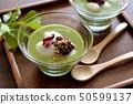 Cold Matcha Green Tea Coconut Zenjia 50599137