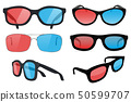 3d movie glasses. Collection of various designs 50599707