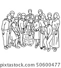 fifteen people standing together vector 50600477