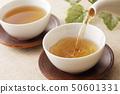 Yuchu茶 50601331