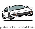 英國跑車跳白色汽車例證 50604842