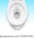Toilet white mockup illustration isolated. Toilet in clean bathroom. Vector home hygiene 50607691