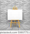 Wooden easel canvas board isolated stand in front wall. Blank empty vector easel poster billboard 50607751