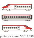 Shinkansen Komachi with outline 50610899