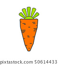 Fresh Carrot Creative Design For Your Project 50614433