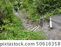 니코 후치로 이어지는 가파른 계단 (고치 현 아가와 군) 50616358