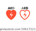 AED symbol icon. Heart first aid defibrillator sign. Automated external device for heart attack logo 50617221