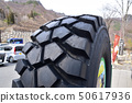 대형 덤프 타이어 50617936