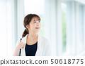 女商人企業圖像職業婦女 50618775