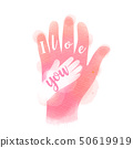 Watercolor Helping hand symbol. Mother and baby 50619919